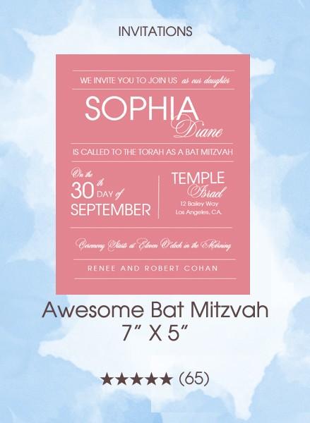 Invitations - Awesome Bat Mitzvah
