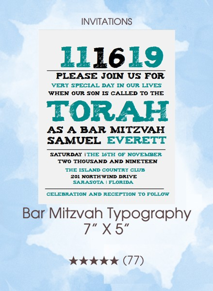 Invitations - Bar Mitzvah Typography