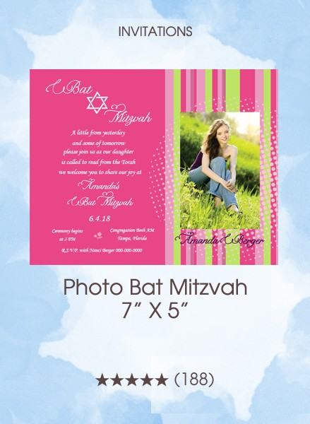 Invitations - Photo Bat Mitzvah