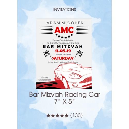 Invitations - Bar Mizvah Racing Car